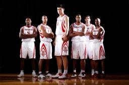 Basketstjärnan  Yao Ming
