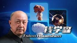 Kinas rymdfader Qian Xuesen bild